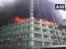 दिल्ली: पंडित दीनदयाल अंत्योदय भवन में लगी आग, मची अफरा-तफरी