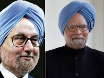 एक्सीडेंटल प्राइमिनिस्टर: विवाद में फंसी फिल्म पर अनुपम खेर ने कहा-सिंह सभी भारतीयों के दिलों पर करेंगे राज