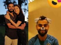 टीम इंडिया की जीत के बाद अनुष्का ने शेयर की कोहली की ऐसी फोटो, देखकर नहीं रोक पाएंगे हंसी