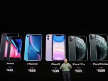 Apple ने iPhone 11, iPhone 11 Pro और iPhone Pro Max किए लॉन्च, जानिए भारत में कीमत और iPhone 11 Specifications