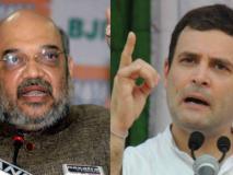 आज से गुजरात दौरे पर जायेंगे अमित शाह और राहुल गांधी, ये रहेगा पूरा कार्यक्रम