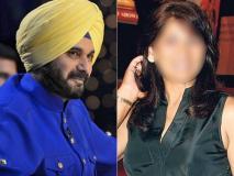 पुलवामा हमले पर बयान के बाद कपिल शर्मा शो से आउट हुए नवजोत सिंह सिद्धू, इन्होंने किया रिप्लेस