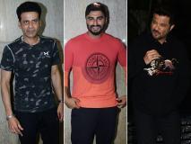 India's Most Wanted Screening: मनोज बाजपेयी, अनिल कपूर समेत इन स्टार्स ने देखी अर्जुन कपूर की फिल्म