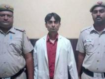 दिल्लीः एम्स में पकड़ा गया एक और फर्जी डॉक्टर, पत्नी के ईलाज के लिए पहना सफेद चोला