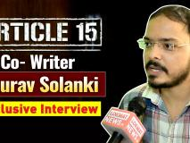 Exclusive Interview, Article 15 Co- Writer Gaurav Solanki: सिनेमा समाज का आइना है
