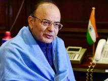 बीजेपी के इस मंत्री ने अरुण जेटली को दे डाली श्रद्धांजलि, प्रेस रिलीज कर लोगों से की इस बात की अपील