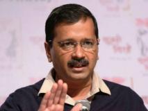 दिल्ली: ऑड-ईवन का पालन नहीं करने पर लगेगा 4 हजार रुपये जुर्माना, दिल्ली के मंत्री भी होंगे इसके दायरे में