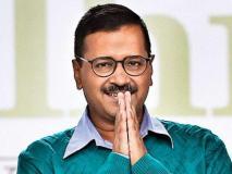 दिल्ली के मुख्यमंत्री केजरीवाल 51 साल के हुए, प्रधानमंत्री नरेंद्र मोदीने दी बधाई