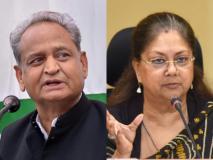 लोकसभा चुनावः राजस्थान में पहले चरण का मतदान, व्यक्तिगत सियासी दबाव से मुक्त हुए अशोक गहलोत और वसुंधरा राजे!