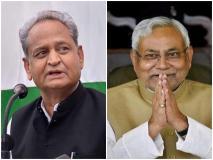 राजस्थानः अपने समय का फैसला याद दिलाते हुए सीएम अशोक गहलोत ने की नीतीश कुमार की तारीफ