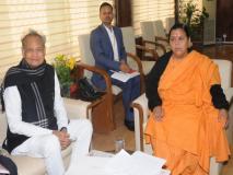 CM गहलोत ने की केंद्रीय मत्री उमा भारती से मुलाकात, उठाई ये मांग