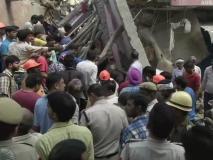 दिल्ली के अशोक विहार में तीन मंजिला इमारत गिरी, 4 मासूमों की गई जान, 7 घायल
