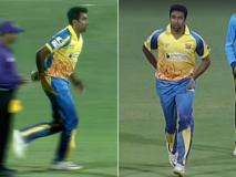 अश्विन ने 'अजीबोगरीब' गेंदबाजी से फिर चौंकाया, छिपाते हुए फेंकी गेंद, मिला विकेट, वीडियो वायरल