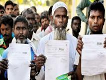 असम में NRC के फाइनल ड्राफ्ट की डेडलाइन 15 दिसंबर, अभी तक 40 लाख में बस 7 लाख लोग ही कर पाए हैं दावा