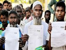 असम के अलावा किसी अन्य राज्य में लागू नहीं होगा NRC, सरकार ने संसद में बताया