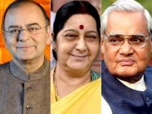 राजेश बादल का ब्लॉग: टूट रही हैं पीढ़ियों को जोड़ने वाली सियासी कड़ियां