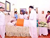 वाजपेयी के निधन की तारीख पर शिवसेना ने उठाया सवाल, 15 अगस्त पर पीएम मोदी को देना था भाषण