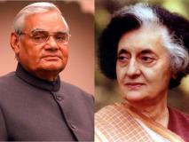 लोकसभा चुनाव 2019ः इंदिरा गांधी और अटल बिहारी वाजपेयी की जगह हासिल करना इतना आसान नहीं है!