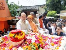 BJP आज देशभर में निकालेगी अटल बिहारी वाजपेयी की 'अस्थि कलश यात्रा'