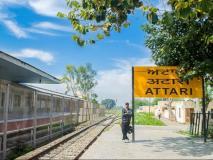 देश के इस रेलवे स्टेशन पर जाने के लिए लगता है वीजा