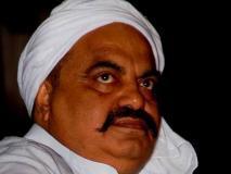 उत्तर प्रदेश के बाहुबली नेता और पूर्व सांसद अतीक अहमद पर CBI ने दर्ज किया केस