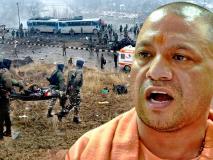 पुलवामा हमला: यूपी के सर्वाधिक शहीद, योगी सरकार ने की घोषणा- मिलेगी 25 लाख की मदद और एक परिजन को नौकरी