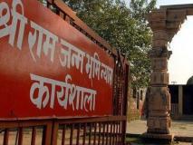 राम मंदिर को लेकर शिवसेना ने कहा, कोर्ट का नहीं बल्कि आस्था का मामला है