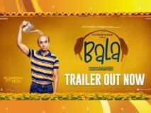 Bala Trailer: आयुष्मान खुराना की फिल्म 'बाला' का मजेदार ट्रेलर हुआ आउट, हंस-हंसकर लोट पोट हो जाएंगे आप