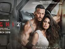 Baaghi2 Film Review: एक्शन, रोमांस और थ्रिलर का तड़का है टाइगर श्रॉफ की 'बागी 2'
