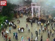 उत्तराखंड के चंपावत में मनाया गया बग्वाल, एक-दूसरे पर पत्थर मारकर खून निकालने की है परंपरा