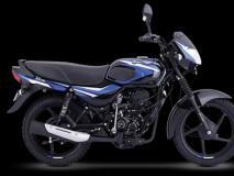 बजाज ने पेश की नई CT110 बाइक, जानिए कीमत, माइलेज व फीचर्स