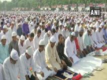 Eid Ul Adha 2019: ईद मुबारक! देश भर में बकरीद की धूम, पीएम मोदी ने दी बधाई