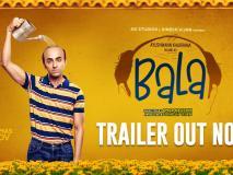 Film Bala Trailer Video Reaction: फिल्म बाला के ट्रेलर को देख हंस हंस के लोटपोट हो जायेंगे आप