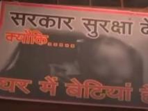 प्रधानमंत्री मोदी के संसदीय क्षेत्र में लगे अनोखे पोस्टर, मांगी बेटियों की सुरक्षा