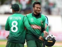 ICC World Cup में सिर्फ एक बार भिड़ी हैं बांग्लादेश और अफगानिस्तान की टीमें, जानें किस टीम ने दर्ज की थी जीत