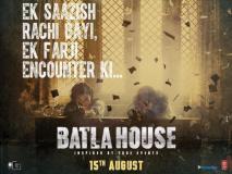 Batla House Box Office Collection:100 करोड़ के क्लब में शामिल होने को तैयार है जॉन अब्राहम की 'बाटला हाउस', जानें अब तक का कलेक्शन