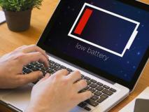ये 5 टिप्स बढ़ा सकते हैं आपके Laptop की बैटरी लाइफ, काम होंगे फटाफट
