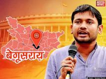 लोकसभा चुनाव 2019: वामपंथियों का गढ़ रहे बेगूसराय में कन्हैया कुमार पर निगाहें, वापसी की जुगत में एनडीए