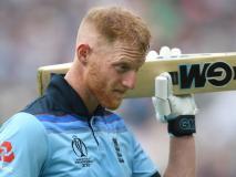 इंग्लैंड क्रिकेट बोर्ड ने की बेन स्टोक्स की पारिवारिक त्रासदी से जुड़ी खबर छापने पर अखबार की कड़ी आलोचना