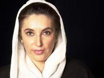 आज ही बेनजीर भुट्टो बनी थीं दूसरी बार पाकिस्तान की पीएम, जानिए इतिहास में 19 अक्टूबर क्यों है खास