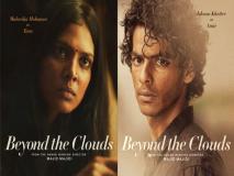 Beyond The Clouds Movie Review: देखिए कैसी है फिल्म की कहानी, अभिनय, निर्देशन?