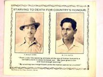 शहीद दिवस: पढ़िए वह पर्चा जिसे भगत सिंह और बटुकेश्वर दत्त ने असेंबली में बम के साथ फेंका था