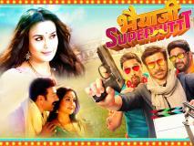 Bhaiaji Superhit Song Do Naina: प्रीति जिंटा को रोमांटिक अंदाज में रंग लगाते नजर आए सनी देओल