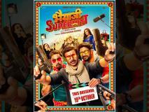 Movie Bhaiaji Superhit World TV Premiere: आज क्रिसमस पर इस चैनल पर दोपहर 12 बजे देखिये भैयाजी Superhit