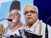 आरएसएस का मोदी सरकार पर तंजः भैयाजी जोशी ने बताई अयोध्या में राम मंदिर निर्माण की नई तारीख