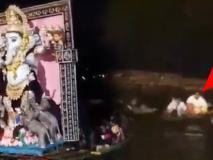 गणपति विसर्जन करते हुए भोपाल में ऐसे डूबी नाव, 11 की मौत