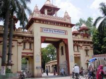 BHU मामलाः धर्म संकाय खुलने के बाद मुस्लिम प्रोफेसर की नियुक्ति पर छात्रों ने प्रदर्शन को किया खत्म