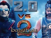 रजनीकांत की फिल्म 2.0 ने रचा इतिहास, बाहुबलीः द बिगनिंग से भी ज्यादा कमाई करने वाली पहली फिल्म