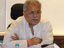 लोकसभा चुनाव 2019: छत्तीसगढ़ सीएम भूपेश बघेल ने मोदी पर लगाया आचार संहिता के उल्लंघन का आरोप