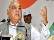 हरियाणा: दुष्यंत चौटाला के बीजेपी को समर्थन की अटकलों के बाद भूपेंद्र हुड्डा ने चला दांव, कहा- 'सारी मांग मंजूर'